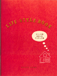 life_style_book